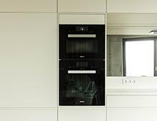 Pohlstrasse 02 – Küche monolithisch